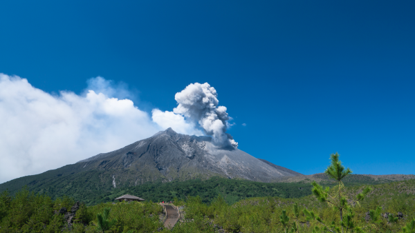<p>火山現場などの災害地域</p>のサムネイル