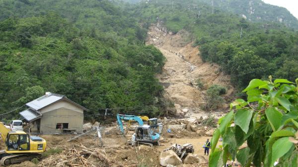 <p>台風などによる水害地域</p>のサムネイル